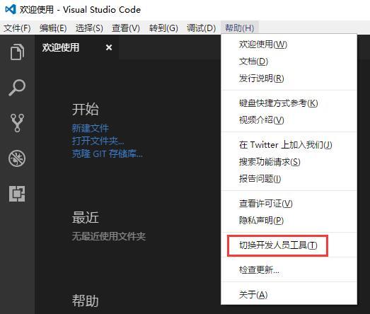 Visual Studio Code 居然是网页版的~~~~~