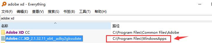 adobe xd 2018 windows 激活