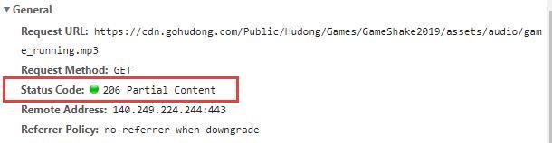 对于http  防盗链mp3文件下载