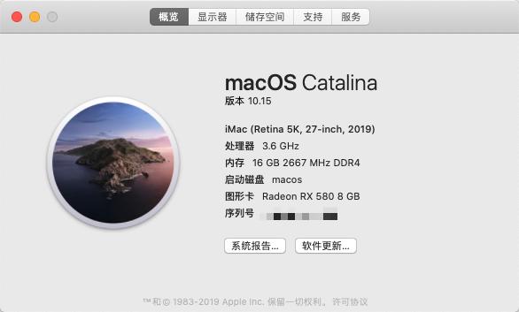 amd r3600 黑苹果10.5笔记