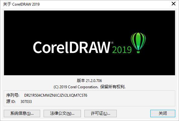 cdr-key