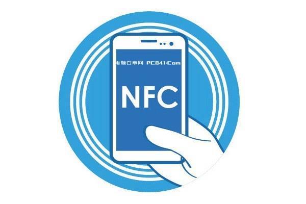 Nfcpro软件下载NFCPM3,IC卡读写工具下载M1分析助手