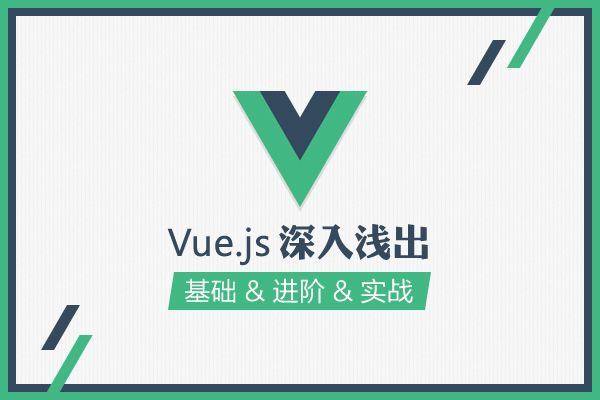 vue——报错Unknown custom element: <some-tags> - did you register ?