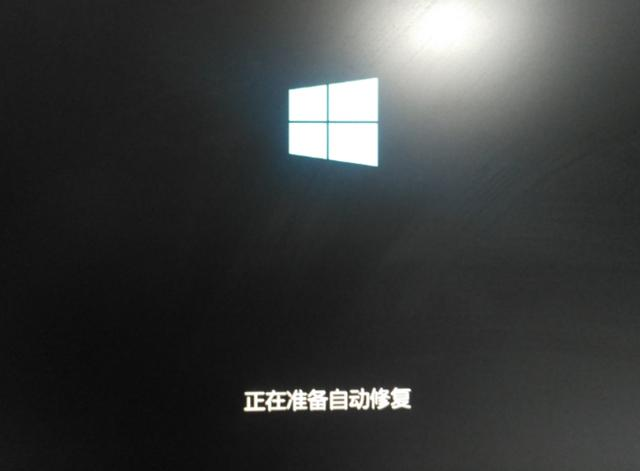 bootsafe64_ev.sys导致win10不能开机启动
